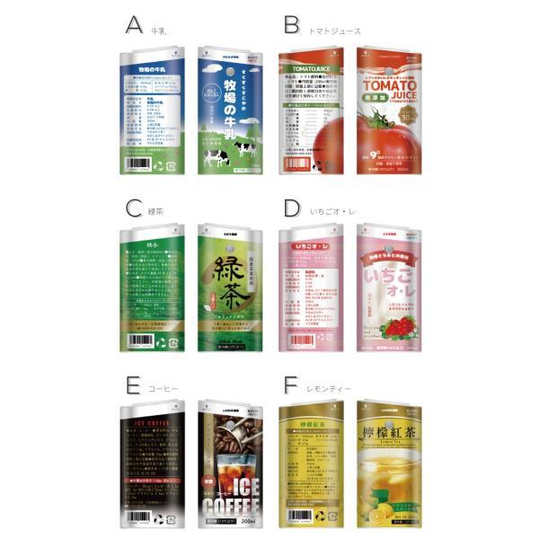 glo グロー シール gloシール グローシール 本体 お勧め おすすめスキンシール デコシール 電子タバコ ケース カバー と一緒に (飲み物1)|dezicazi|02