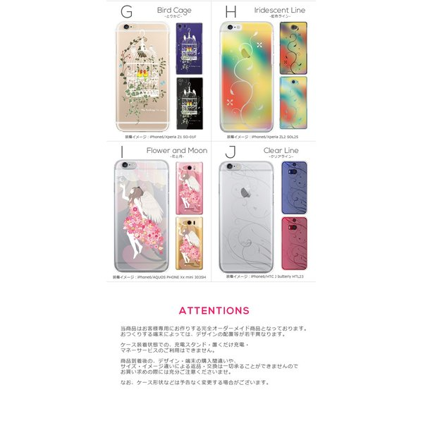Galaxy S8 SCV36 SC-02J galaxy s8 scv36 ギャラクシー S8 SCー02J サムスン SC02J Samsung スマホケース ケース カバー スマホカバー ガーデン 可愛い|dezicazi|04