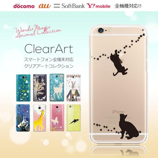 ハードケース 全機種対応 スマホケース アニマル 可愛い デザインケース iPhone11 iPhone XS Max iPhone8 カバー OPPO R15 Neo DIGNO F 503KC 携帯カバー|dezicazi