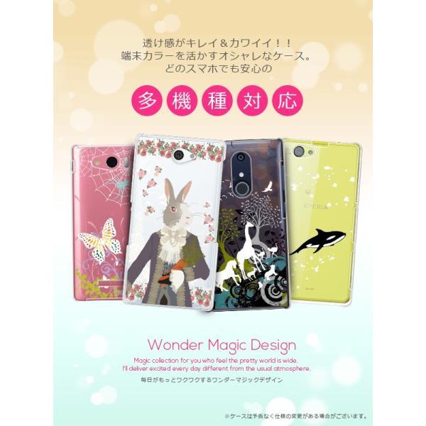 ハードケース 全機種対応 スマホケース アニマル 可愛い デザインケース iPhone11 iPhone XS Max iPhone8 カバー OPPO R15 Neo DIGNO F 503KC 携帯カバー|dezicazi|02