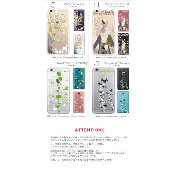 ハードケース 全機種対応 スマホケース アニマル 可愛い デザインケース iPhone11 iPhone XS Max iPhone8 カバー OPPO R15 Neo DIGNO F 503KC 携帯カバー|dezicazi|04