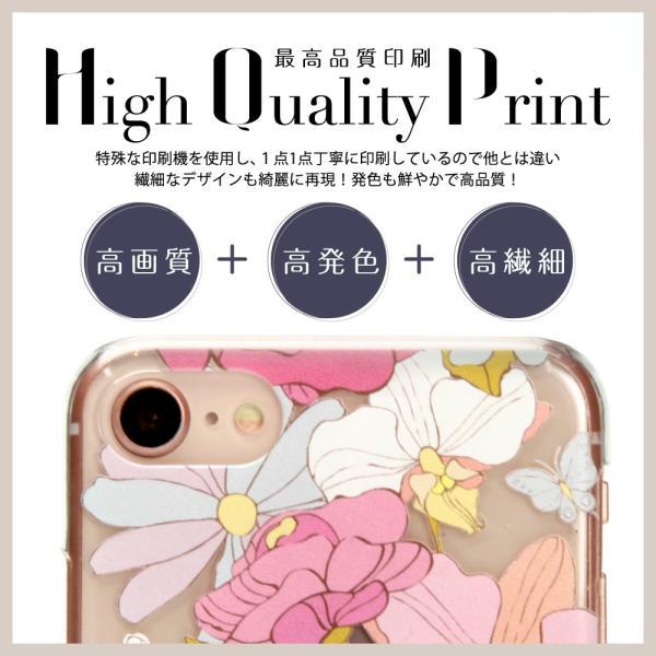 ハードケース 全機種対応 スマホケース アニマル 可愛い デザインケース iPhone11 iPhone XS Max iPhone8 カバー OPPO R15 Neo DIGNO F 503KC 携帯カバー|dezicazi|06