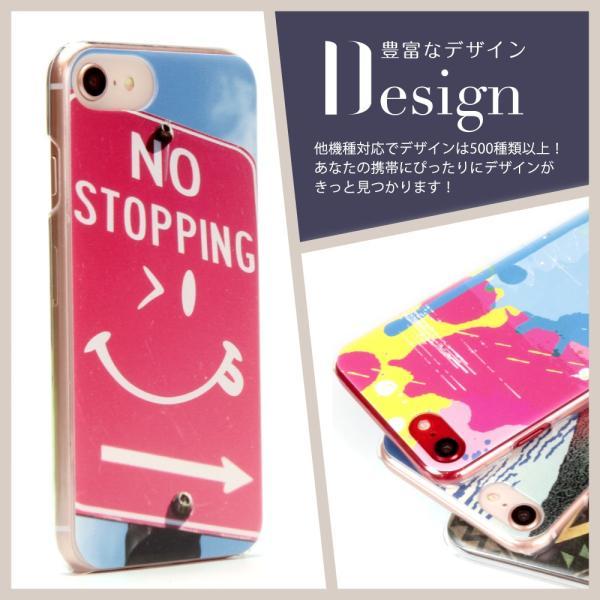 ハードケース 全機種対応 スマホケース アニマル 可愛い デザインケース iPhone11 iPhone XS Max iPhone8 カバー OPPO R15 Neo DIGNO F 503KC 携帯カバー|dezicazi|08