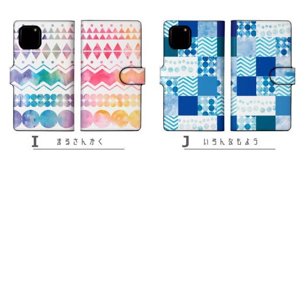 Galaxy S8+ SC-03J SCV35 ギャラクシー s8 plus SCー03J GALAXY sc03j スマホケース 手帳型 北欧柄 パステル ケース カバー 手帳ケース|dezicazi|04