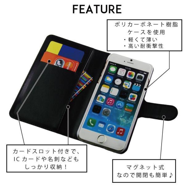 Galaxy S8+ SC-03J SCV35 ギャラクシー s8 plus SCー03J GALAXY sc03j スマホケース 手帳型 北欧柄 パステル ケース カバー 手帳ケース|dezicazi|05
