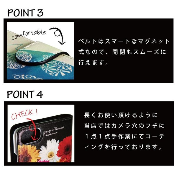 Galaxy S8+ SC-03J SCV35 ギャラクシー s8 plus SCー03J GALAXY sc03j スマホケース 手帳型 北欧柄 パステル ケース カバー 手帳ケース|dezicazi|07