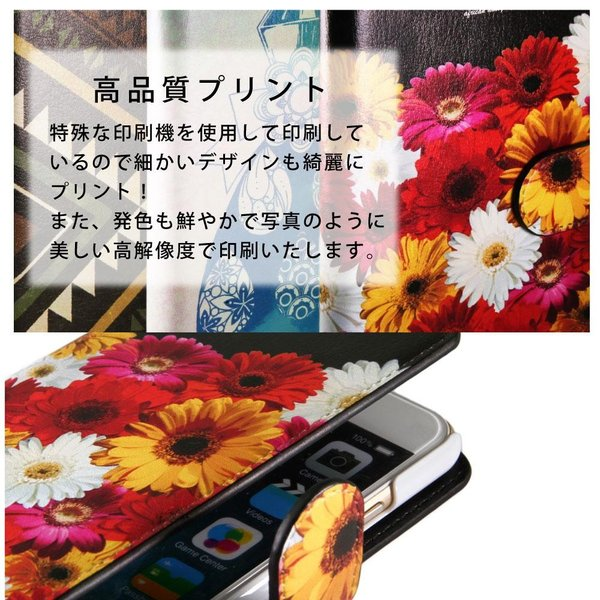 Galaxy S8+ SC-03J SCV35 ギャラクシー s8 plus SCー03J GALAXY sc03j スマホケース 手帳型 北欧柄 パステル ケース カバー 手帳ケース|dezicazi|09