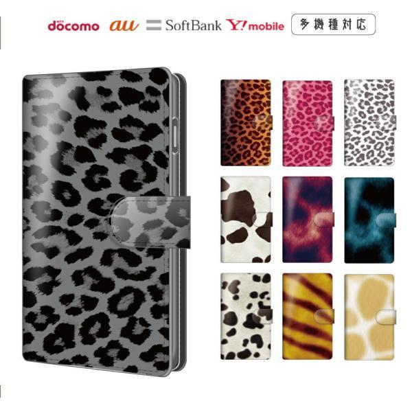 全機種対応 手帳型 スマホケース アニマル 毛皮 iPhone11 iPhoneXS Max iPhone8 Plus ケース HTC Desire 626 ZenFone 4 Selfie Pro ZD552KL カバー LIBO dezicazi