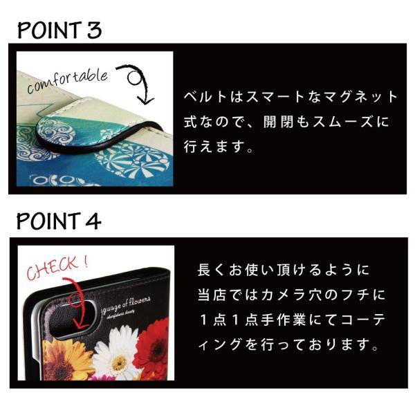 全機種対応 手帳型 スマホケース アニマル 毛皮 iPhone11 iPhoneXS Max iPhone8 Plus ケース HTC Desire 626 ZenFone 4 Selfie Pro ZD552KL カバー LIBO dezicazi 06