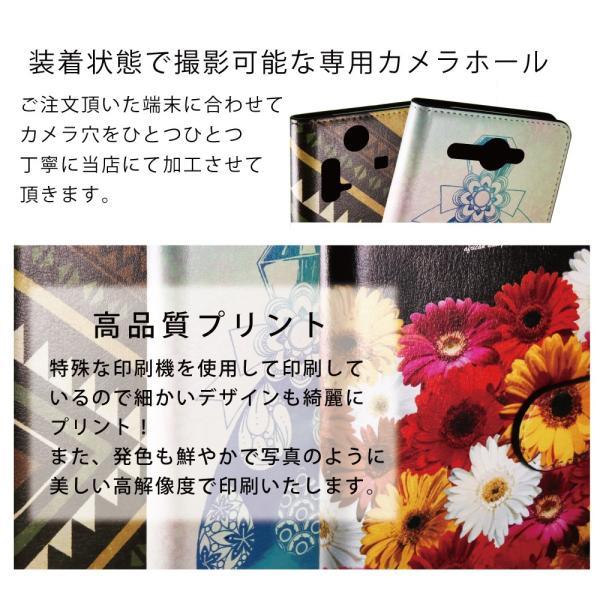 全機種対応 手帳型 スマホケース アニマル 毛皮 iPhone11 iPhoneXS Max iPhone8 Plus ケース HTC Desire 626 ZenFone 4 Selfie Pro ZD552KL カバー LIBO dezicazi 07
