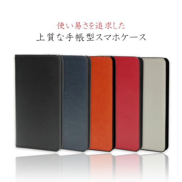 らくらくスマートフォン4 F-04J ケース 手帳型 スマホケース シンプル 使いやすい カバー 富士通 らくスマ 4 らくらくスマホ4 手帳ケース ベルトなし マグネット|dezicazi