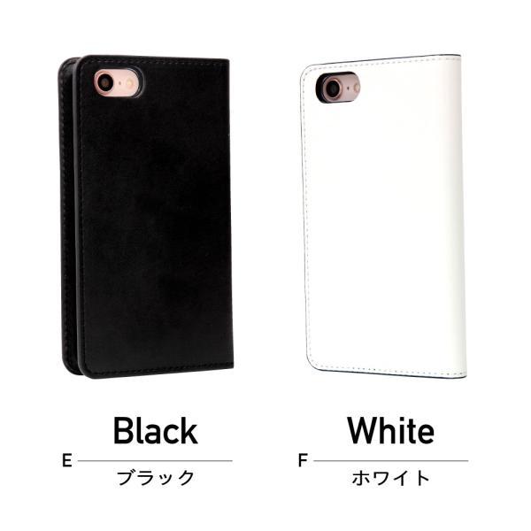 らくらくスマートフォン4 F-04J ケース 手帳型 スマホケース シンプル 使いやすい カバー 富士通 らくスマ 4 らくらくスマホ4 手帳ケース ベルトなし マグネット|dezicazi|15