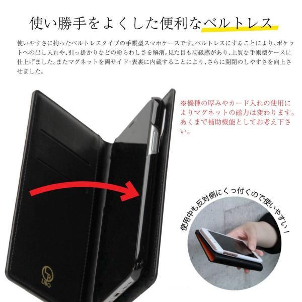 らくらくスマートフォン4 F-04J ケース 手帳型 スマホケース シンプル 使いやすい カバー 富士通 らくスマ 4 らくらくスマホ4 手帳ケース ベルトなし マグネット|dezicazi|05