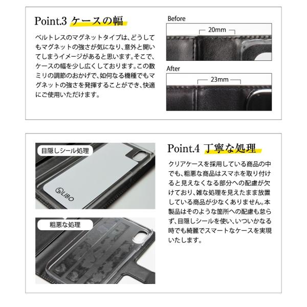 らくらくスマートフォン4 F-04J ケース 手帳型 スマホケース シンプル 使いやすい カバー 富士通 らくスマ 4 らくらくスマホ4 手帳ケース ベルトなし マグネット|dezicazi|08