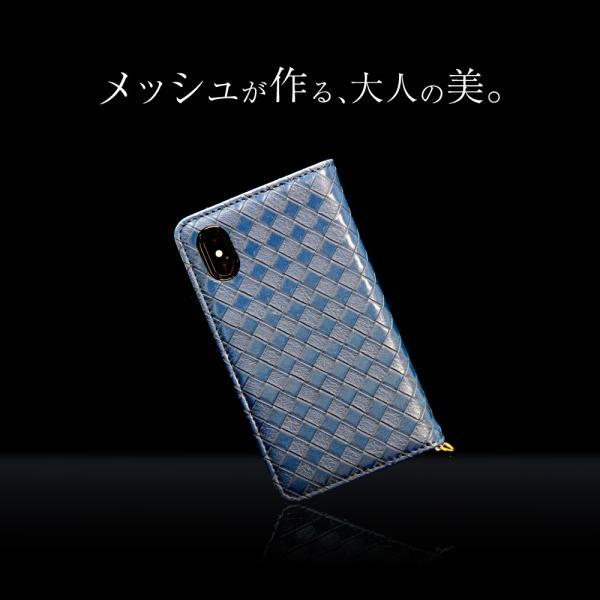 らくらくスマートフォン4 F-04J ケース 手帳型 スマホケース 富士通 らくスマ 4 らくらくスマホ4 カバー ケース 手帳型 スマホケース 富士通 らくスマ 4 らくら dezicazi 02