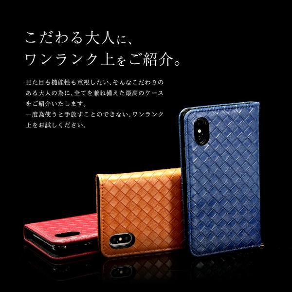 らくらくスマートフォン4 F-04J ケース 手帳型 スマホケース 富士通 らくスマ 4 らくらくスマホ4 カバー ケース 手帳型 スマホケース 富士通 らくスマ 4 らくら dezicazi 03