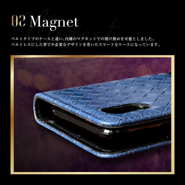 らくらくスマートフォン4 F-04J ケース 手帳型 スマホケース 富士通 らくスマ 4 らくらくスマホ4 カバー ケース 手帳型 スマホケース 富士通 らくスマ 4 らくら dezicazi 07