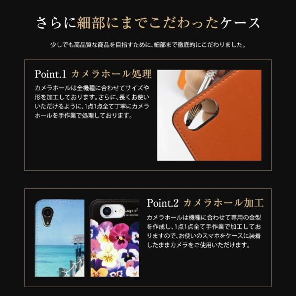 らくらくスマートフォン me F-01L ケース 手帳型 スマホケース カラフルフラワー カバー らくスマ ミー らくらくスマホme 富士通|dezicazi|10