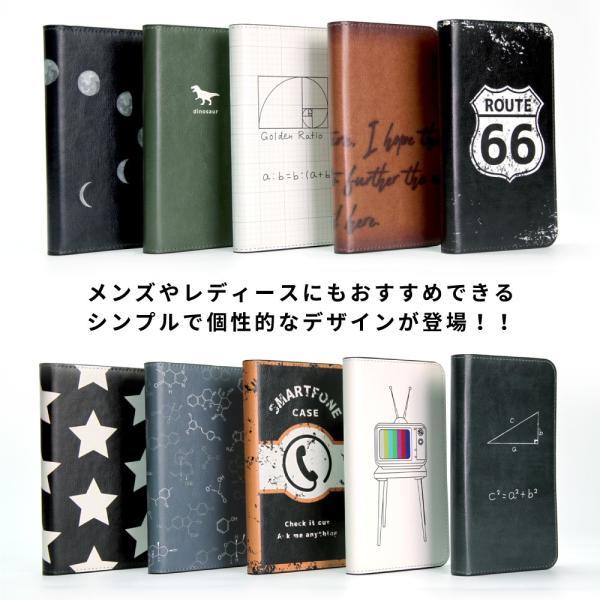 Galaxy S8+ SC-03J SCV35 ギャラクシー s8 plus SCー03J GALAXY sc03j スマホケース 手帳型 ベルト無し カジュアル 個性的 ケース カバー 手帳ケース dezicazi 02
