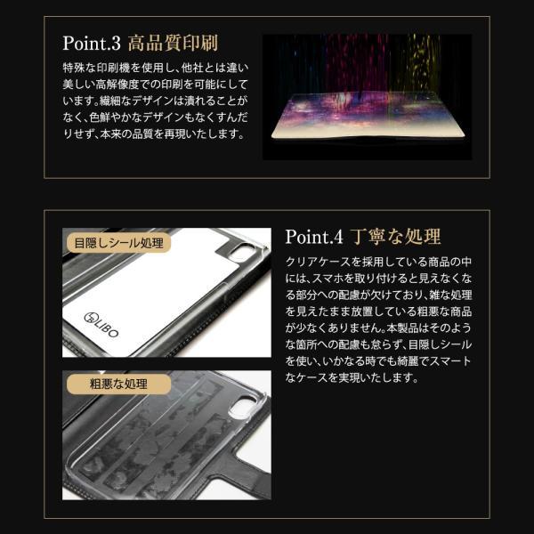 Galaxy S8+ SC-03J SCV35 ギャラクシー s8 plus SCー03J GALAXY sc03j スマホケース 手帳型 ベルト無し カジュアル 個性的 ケース カバー 手帳ケース dezicazi 16