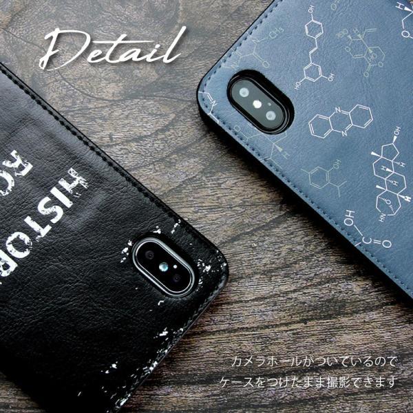 Galaxy S8+ SC-03J SCV35 ギャラクシー s8 plus SCー03J GALAXY sc03j スマホケース 手帳型 ベルト無し カジュアル 個性的 ケース カバー 手帳ケース dezicazi 03