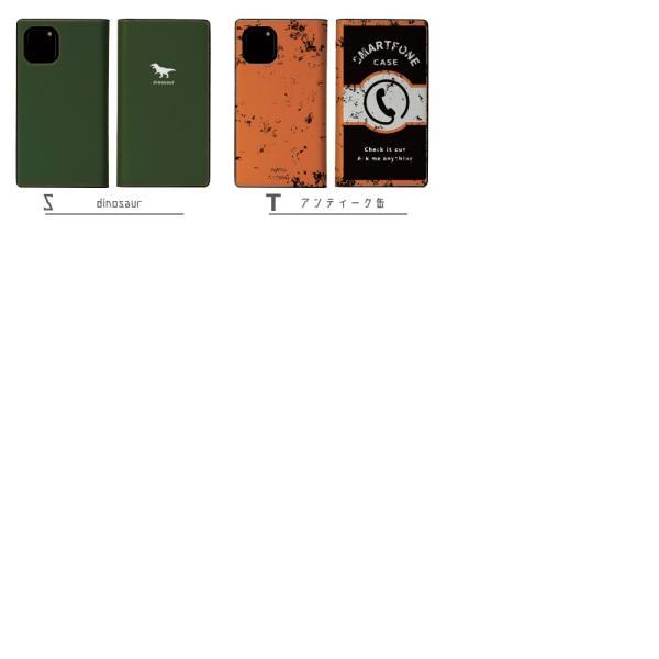 OPPO R15 Neo ケース 手帳型 スマホケース オッポ アール イチゴー ネオ カバー ケース 手帳型 スマホケース オッポ アール イチゴー ネオ カバー レディース 人|dezicazi|04