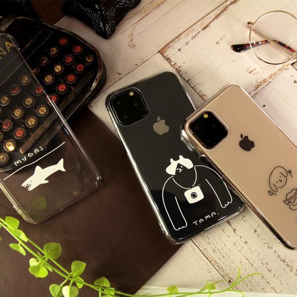 Disney Mobile DM-02H ディズニー モバイル DM02H DMー02H スマホケース ケース カバー スマホカバー ゆるふわイラスト かわいい ハードケース dezicazi 05