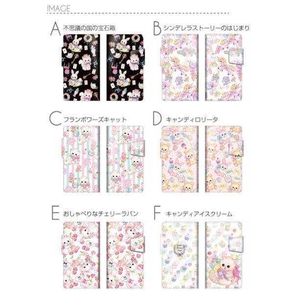 スマホケース 手帳型 全機種対応 iPhoneXスマホケース iPhone8Plus アイフォンエイト apple アップルカバー iPod touch5 アイポッドタッチ6 iPhoneXカバー|dezicazi|02
