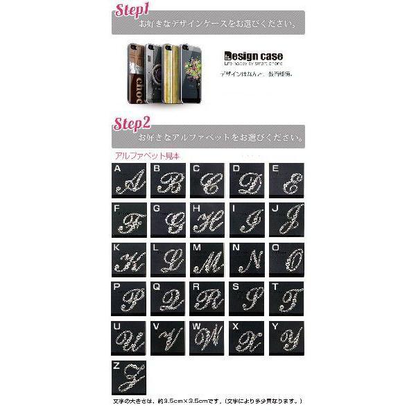 デザインケース(ハード・ソフト・レザー)との同梱が必須選べる26文字2カラー スワロフスキーイニシャルシールアルファベッドA〜Z スマホ ケース カバー|dezicazi|03