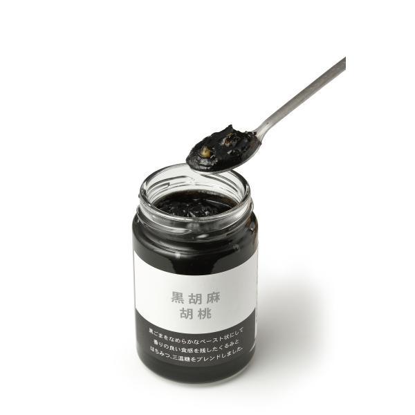 黒胡麻胡桃 くろごま くるみ はちみつ 三温糖 ジャム 豊富に含まれるオメガ3脂肪酸|dfc-net|03