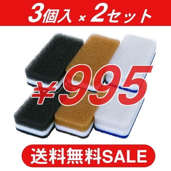 ダスキンスポンジ モノトーン 3個入×2セット(6個)