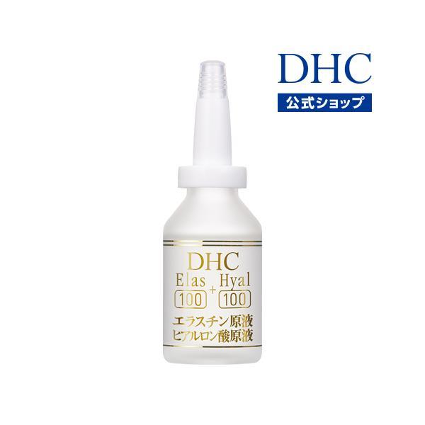 dhc 【メーカー直販】【送料無料】DHCエラス(100)+ヒアル(100)<エラスチン原液+ヒアルロン酸原液> | 美容液|dhc
