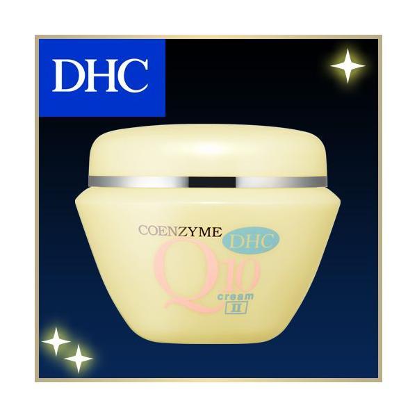 dhc 美容 保湿 クリーム 【メーカー直販】【送料無料】DHC Q10クリームII|dhc
