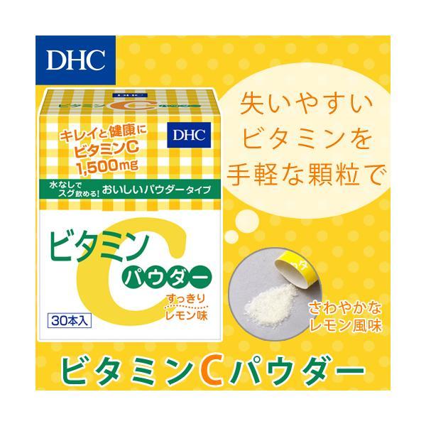 dhc サプリ ビタミン ビタミンc 【メーカー直販】 ビタミンCパウダー | サプリメント|dhc