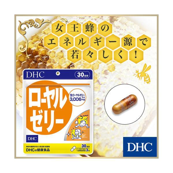 dhc サプリ 【メーカー直販】ローヤルゼリー 30日分 | サプリメント|dhc