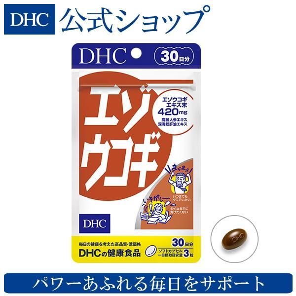 dhc サプリ サプリメント 男性 活力 【メーカー直販】 エゾウコギ 30日分|dhc