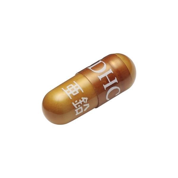 dhc サプリ 亜鉛 【 DHC 公式 】 亜鉛 30日分 | サプリメント 効果 ポイント消化|dhc|02