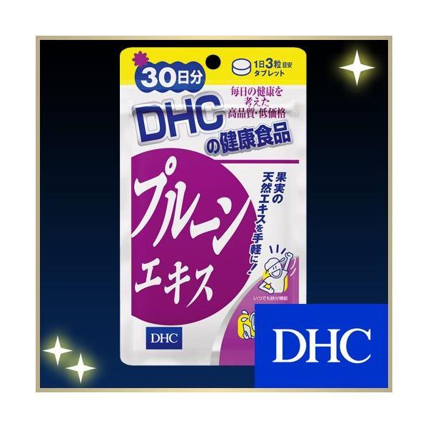 dhc サプリ 【メーカー直販】 プルーンエキス 30日分   サプリメント dhc