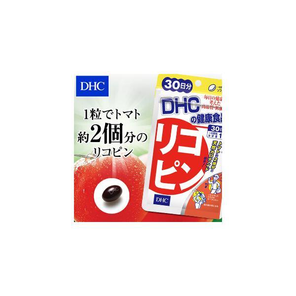 dhc サプリ 【メーカー直販】 リコピン 30日分   サプリメント dhc