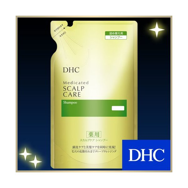 dhcスカルプシャンプー DHC公式 DHC薬用スカルプケアシャンプー詰め替え用|メンズ