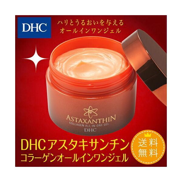 dhc 【お買い得】【メーカー直販】DHCアスタキサンチン コラーゲン オールインワンジェル | 保湿 美容|dhc