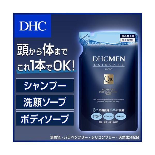 dhc 男性化粧品【 DHC 公式 】DHC MEN オールインワン ディープクレンジングウォッシュ 詰め替え用<全身洗浄料>|dhc