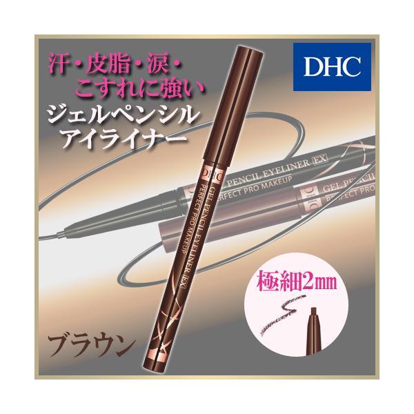 dhc 【メーカー直販】DHCジェルペンシル アイライナーEX(ブラウン)|dhc