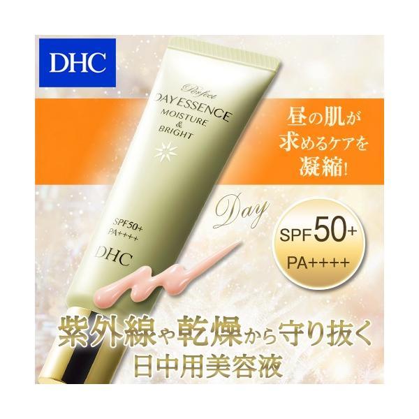 dhc 美容 保湿 クリーム 【メーカー直販】DHCパーフェクト デイエッセンス モイスト&ブライト|dhc