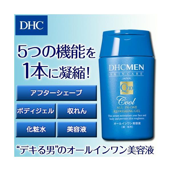 dhc 男性化粧品 化粧水 メンズ 【メーカー直販】DHC MEN オールインワン リフレッシングジェル<顔・体用 美容液>|dhc