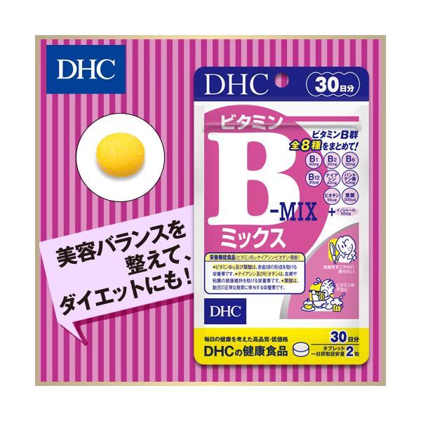 dhc サプリ ビタミン 【メーカー直販】ビタミンBミックス 30日分 | サプリメント|dhc