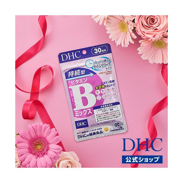 dhc サプリ ビタミン ビタミンc 【 DHC 公式 】 持続型ビタミンBミックス 30日分 | サプリメント ポイント消化