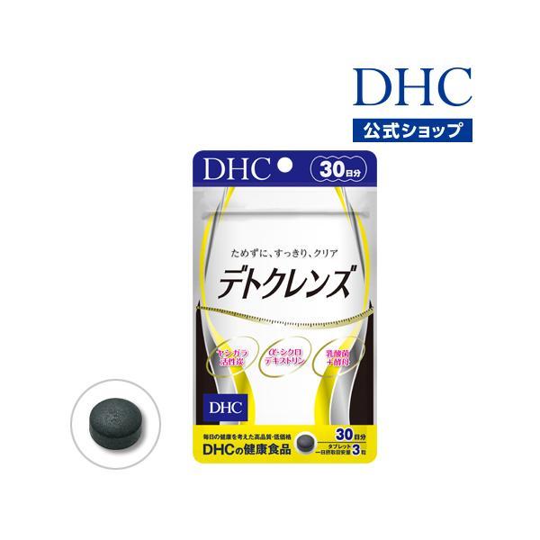 dhc サプリ 【お買い得】【メーカー直販】 デトクレンズ 30日分 | サプリメント|dhc