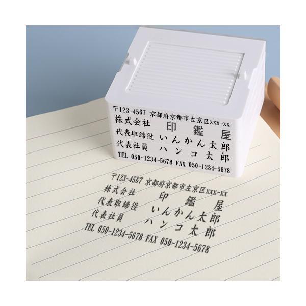 印鑑 親子判 住所印はんこ 個人事業主印 ゴム印 分割印 組み合わせ親子判 スタンプ  組合せ プラスチック親子判2枚セット:62mm×2枚(GN)|dhlelephant30531|03