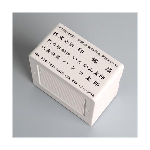 印鑑 親子判 住所印はんこ 個人事業主印 ゴム印 分割印 組み合わせ親子判 スタンプ  組合せ プラスチック親子判2枚セット:62mm×2枚(GN)|dhlelephant30531|04